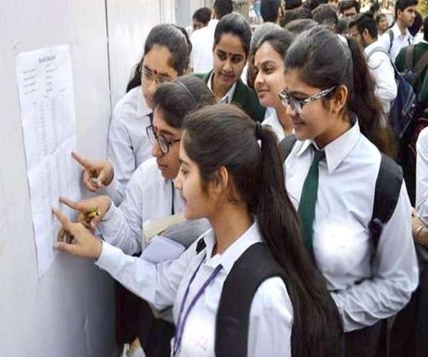 changes up board exam schedule due pragraj kumbh mela