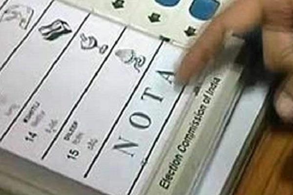 election diary of 2014