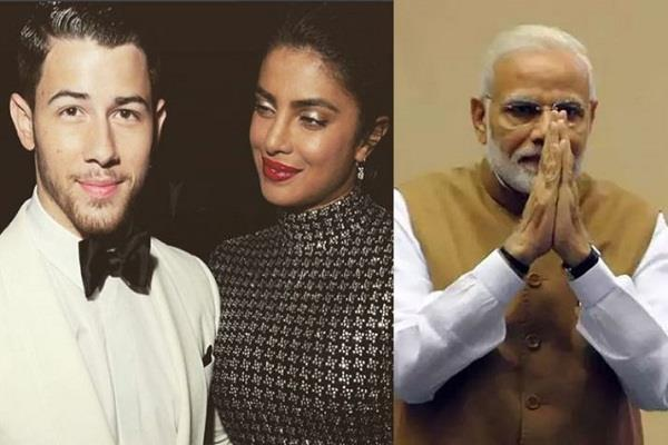 prime minister narendra modi has been invited to priyanka and nick wedding