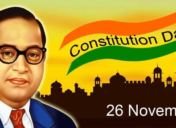 why is the constitution day celebrated on november 26