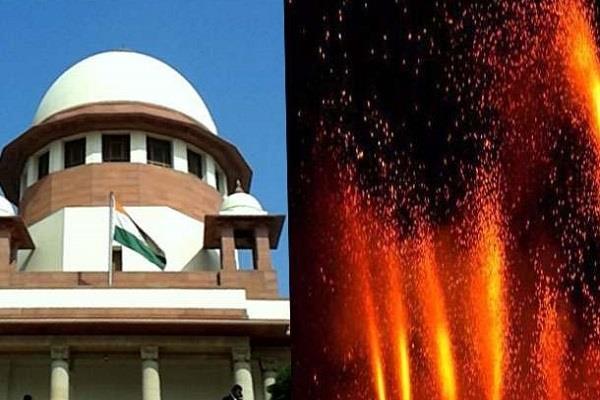 mp violates supreme court fireworks all night long