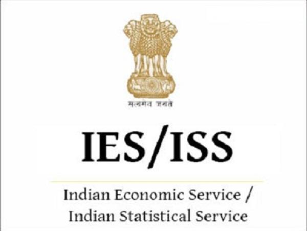 the results of the upsc ies  iss 2018 declare like this