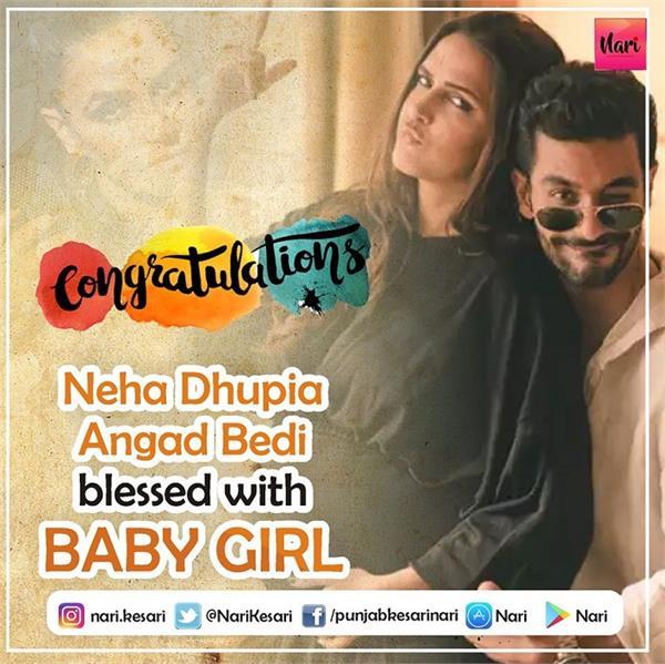 Congratulations !  नेहा- अंगद बने पेरेंट्स, घर में आई नन्ही परी