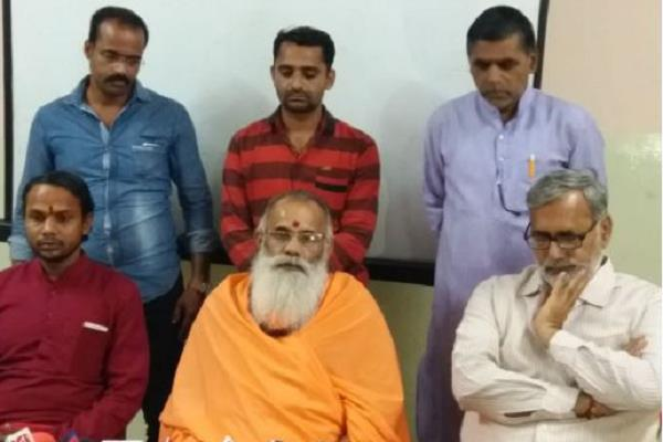 rejected swami pushkaranand announced