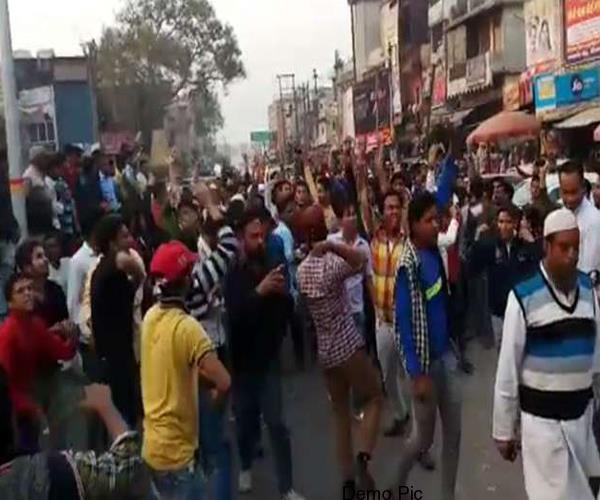 slogans of pak jindabad in lucknow after alert  filed suit against 50