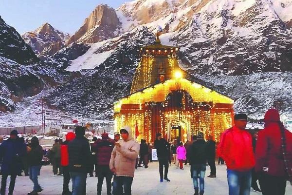 kedarnath kapat closed today