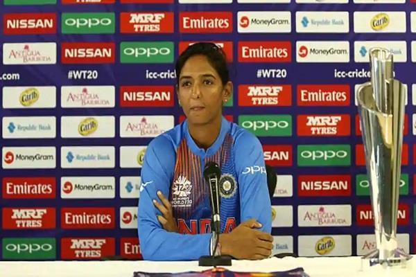 Harmanpreet Kaur Women T20 World Cup