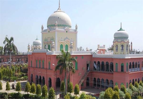 new fatwa of darul uloom