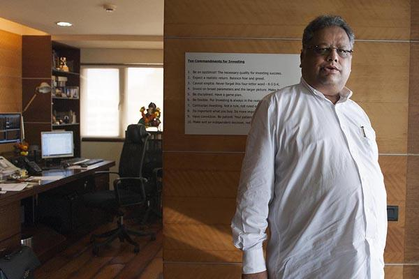 rakesh jhunjhunwala wants to move away from the stock market