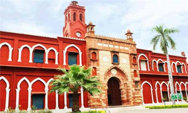 aligarh muslim university shows map of india without jk
