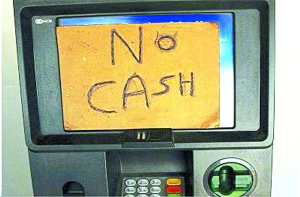 people get annoyed at not getting cash from atm