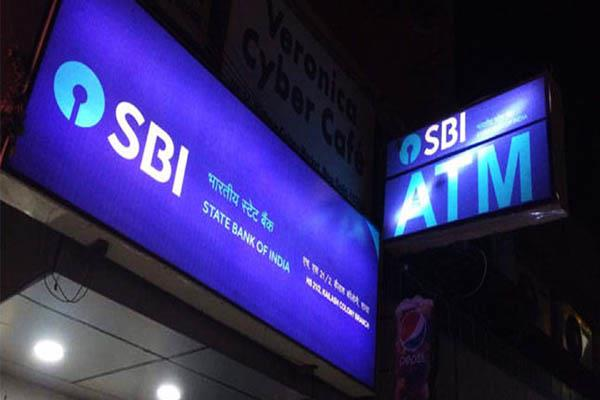 special features of sbi will be closed after 4 days