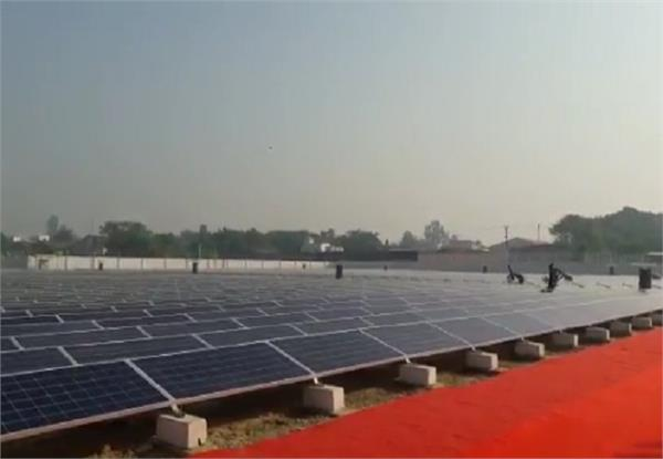 yogi inaugurated the power solar plant