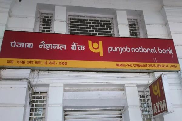 no big plans to reduce the number of atms pnb