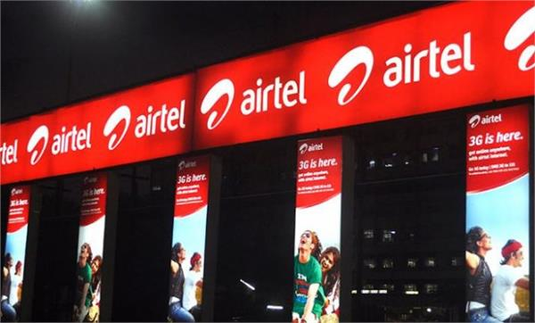 indian airtel will buy a loan for reducing debt pressure