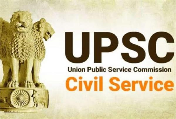 the last date of upsc cds will be 417 posts recruited
