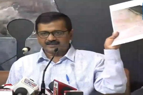 arvind kejriwal s press conference from chandigarh live
