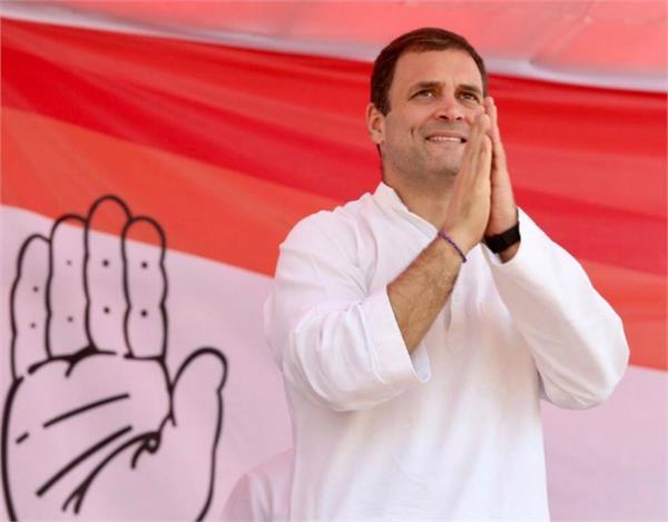 rahul gandhi rally in chhattisgarh