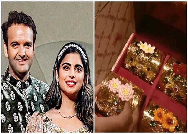 Isha Ambani Wedding: सामने आया वेडिंग कार्ड, देखिए एक झलक