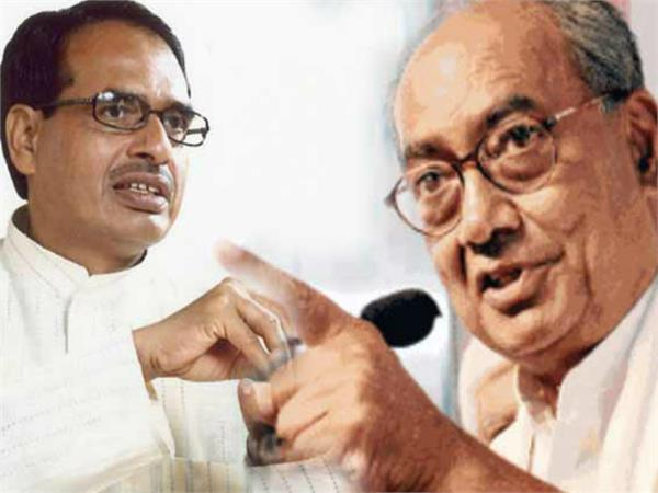 digvijay attacks on illegal mining say shame karu shivaraj
