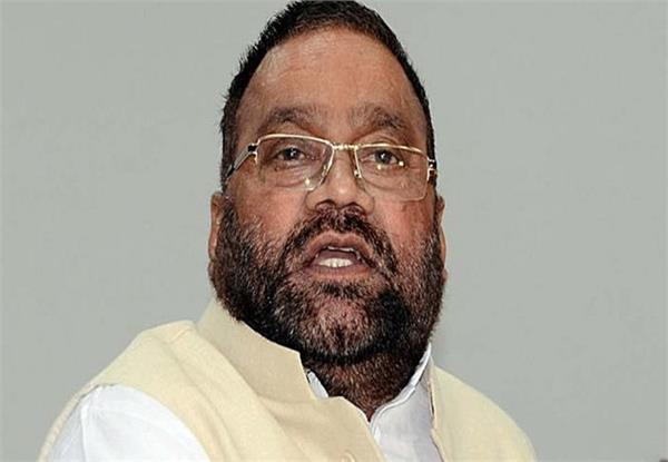 swami prasad maurya target on sp bsp