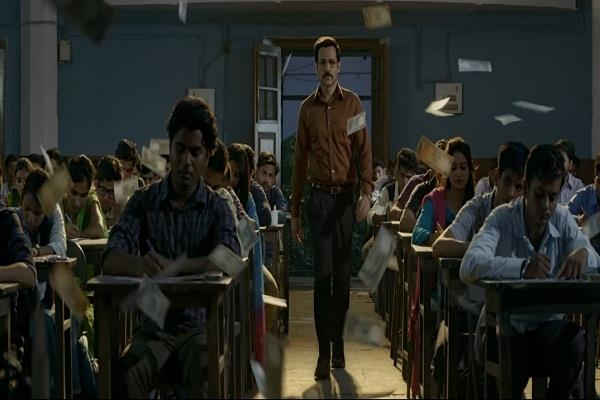 cheat india teaser release
