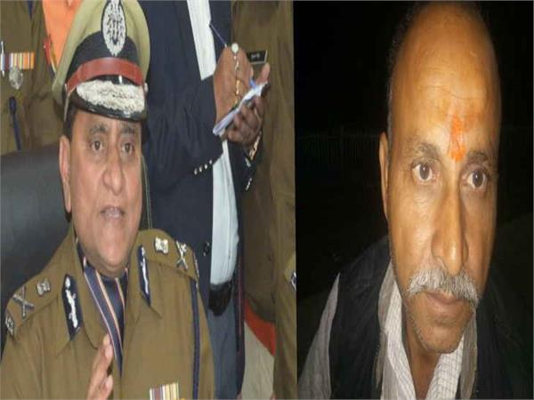 dgp stopped illegal mining at 3 o clock on complaint of complaint