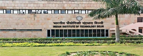 two new centers will be started in iit delhi
