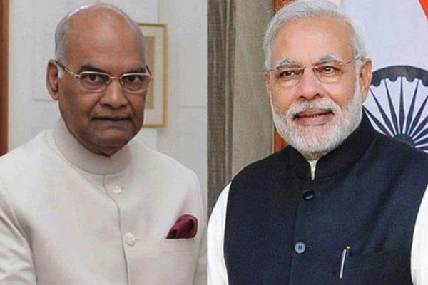 pm modi and president best wishes to the statemen