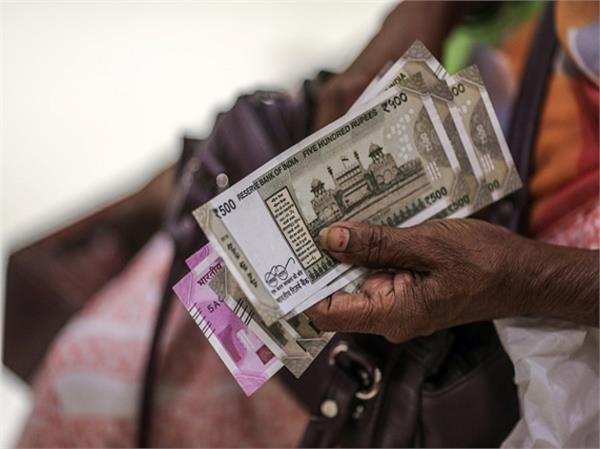 deficit revenue can exceed fiscal target in current fiscal