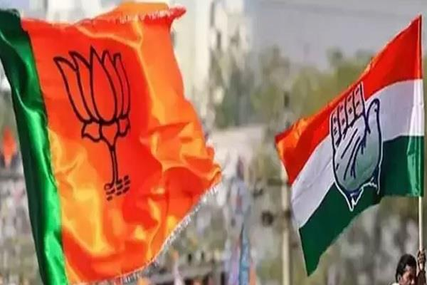 list of bjp congress candidates may be released soon