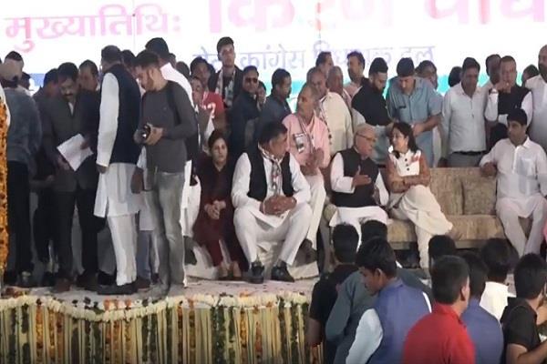 congress legislator kiran chaudhary