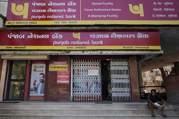 loss of rs 4 532 crore to pnb
