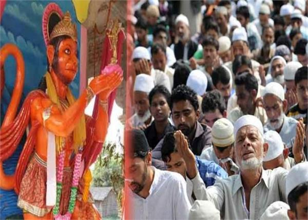 muslims in nepal say no to secularism ask for hindu nation