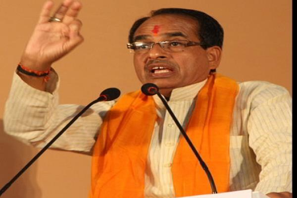 shivraj came to file nomination for bhopal candidates