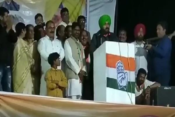 sidhu s attack on modi big statement given to save the country