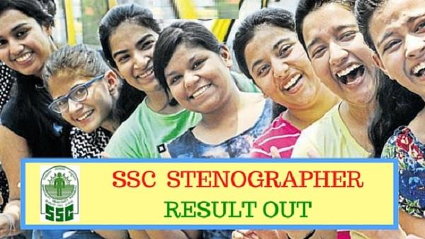 ssc stenographer grade  c  and  d  result announced