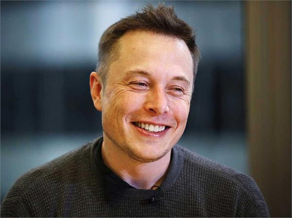elon musk says earth should be renamed gets trolled