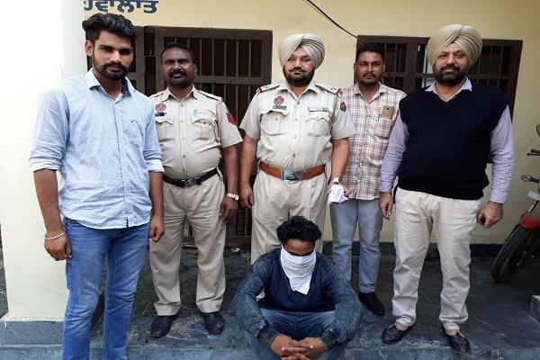 amritsar police arrested
