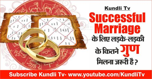 successful marriage tips