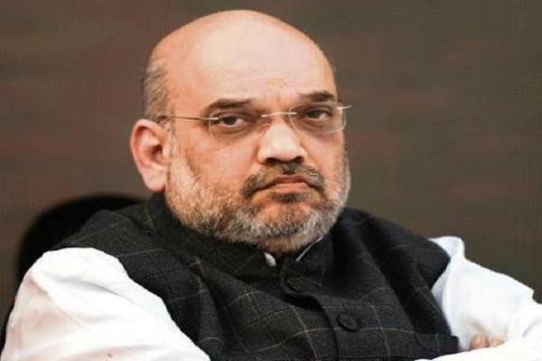 shah who came to the meeting in the fortress of kamalnath