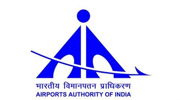 jobs for the 10th pass in the airports authority