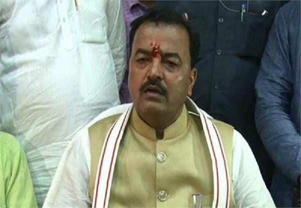 non bailable warrant against deputy cm keshav prasad maurya