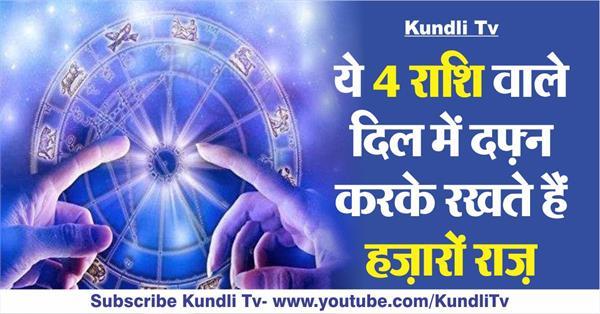 four zodiac sign