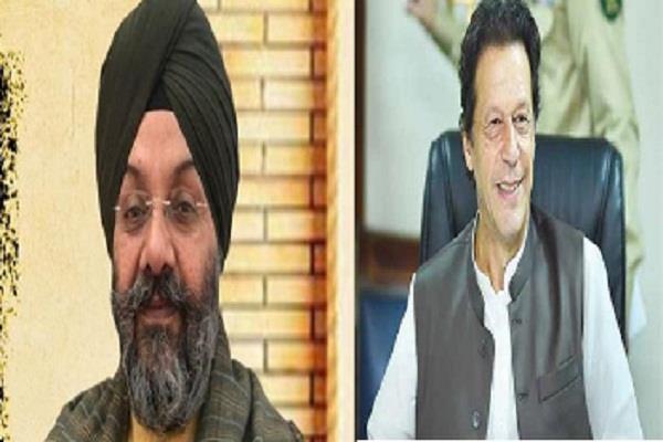 manjeet singh gk letter to imran khan