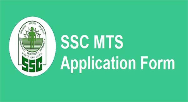 online registration of mts soon