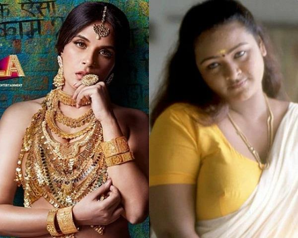 film shakeela first poster released