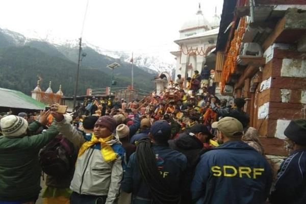yamunotri dham kapat closed today
