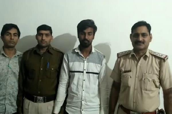 engineering student arrested for demanding ransom from businessman