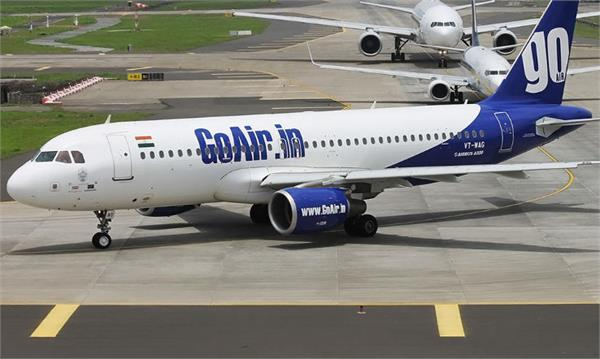go air plane landed without luggage of yatris